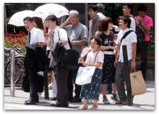 Executivos japoneses no verão
