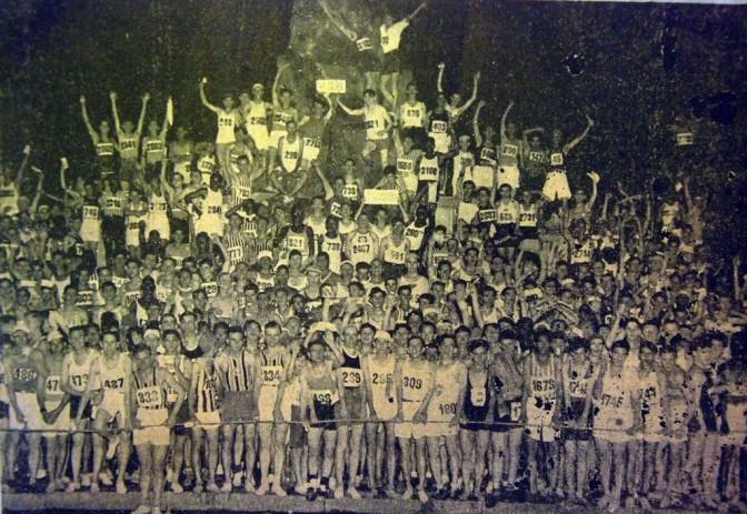 Corrida na década de 1930 (arquivo organização)