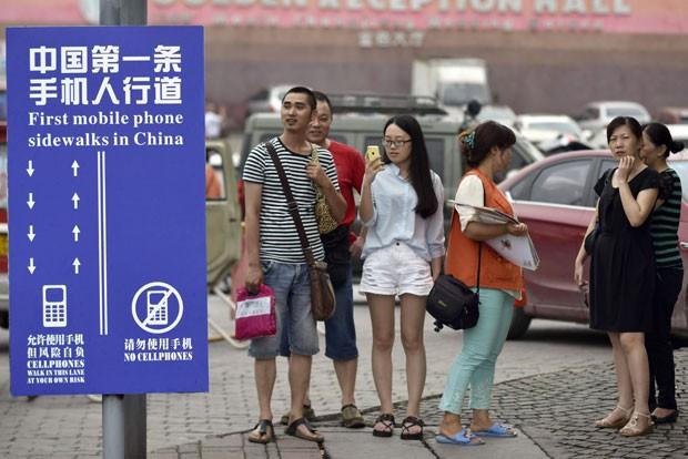 china-cellphone-lane_fran-1